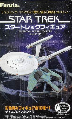 Furuta Star Trek vol.1